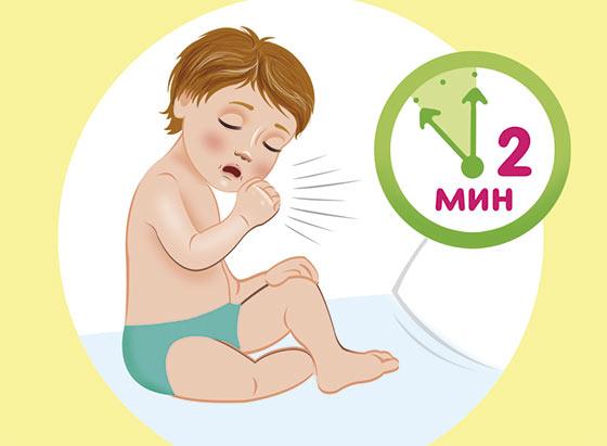 Массаж от кашля для детей - положение 6